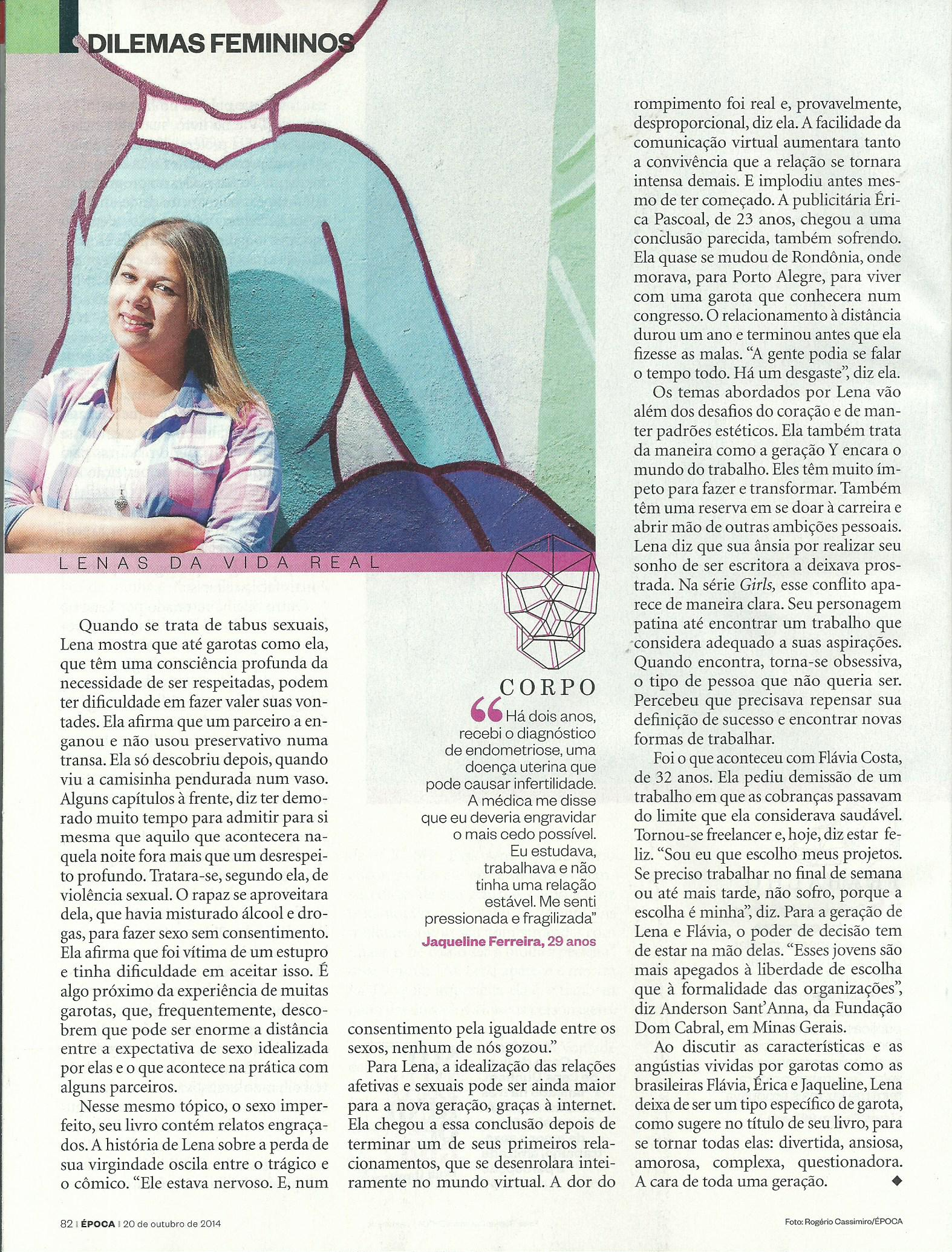 scan505