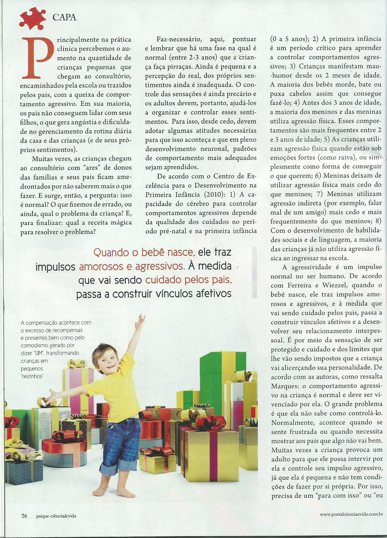 scan552